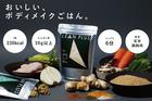 【定期便】LEANPLUS_12食セット