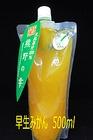 熊野の雫(早生みかん)500ml