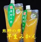 熊野の雫(早生みかん)1000ml
