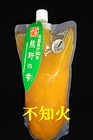 熊野の雫(不知火)500ml