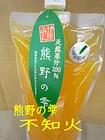 熊野の雫(不知火)1000ml