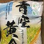 医食同源COCONAU 【業務用オーガニックNAU MARKETから】 30kg