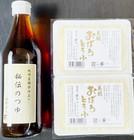 嬉野温泉 美肌おぼろ豆腐2セット