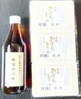 嬉野温泉 美肌おぼろ豆腐3丁セット