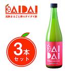 完熟まるごと搾りダイダイ酢 720ml 3本セット
