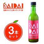 完熟まるごと搾りダイダイ酢 360ml 3本セット