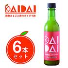 完熟まるごと搾りダイダイ酢 360ml 6本セット
