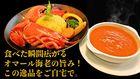 オマール海老のビスク風カレー(オマール海老1尾付き)
