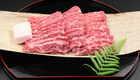 松阪牛カルビ・上・焼肉用500g