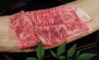 松阪牛サーロインすき焼用500g