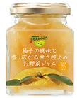 柚子の風味と香りが広がる甘さ控えめお野菜ジャム