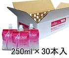 ナノ水素水a-class(アクラス)250mL×30本入