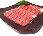 米沢牛もも 焼肉用 800g