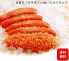 【送料無料】辛子明太子 切大明太子 1kg(沖縄本島含む離島除く)