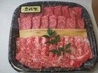 【送料無料】宮崎和牛 齋藤牛 焼肉盛合せ