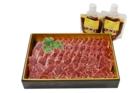 有田牧場 国産牛希少部位焼肉 焼肉タレ2本セット
