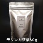 モリンガ茶葉 80g