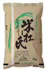 【送料無料】米杜氏新潟産こしひかり 5kg 【5kg×1】
