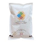 花の米 日本カルナローリ熟成米 1kg入