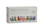 KOBE TASTING BOX