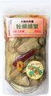 大槌の和風牡蠣燻製《オイル漬ニンニク風味》