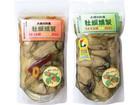 大槌の和風牡蠣燻製オイル漬2点セットA(ニンニク、山椒)