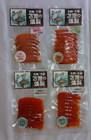 三陸の鮭燻製4点セットYM