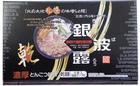 乾燥・札幌「らぁめん銀波露」味噌味4食箱