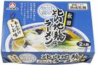 乾燥・秋田比内地鶏あんかけラーメン塩味2食箱