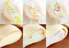 アイスモナカ6個セット(ハニーローザ・いちご・みかん)