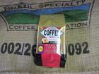 スペシャルブレンドコーヒー 250g袋x1 粉