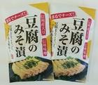豆腐の味噌漬3個セット