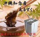 【セール価格】沖縄県知念産塩蔵もずく 一斗缶18kg