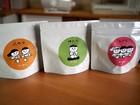 お茶 ひとゆた3種セット