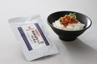 【送料無料/数量限定/よそでは買えない】佃煮風 燻製さけのふりかけ 60g×10