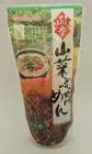 国産山菜ぶっかけ麺具材【1袋1~2前かける15パック】