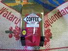 ⑤アメリカンブレンドコーヒー【豆】
