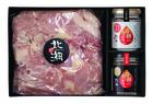 北湘ラー油~奇跡のひとさじ~2本 から揚げ用鶏肉1キロセット