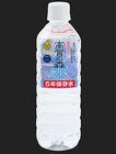 高賀の森水 5年保存水