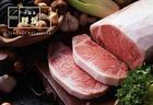 千駄木腰塚 【ギフト】 5等級 【ステーキ】食べくらべ