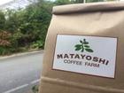 沖縄産ブレンドコーヒー【粉】