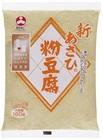 新あさひ粉豆腐