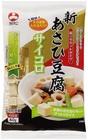 新あさひ豆腐サイコロ
