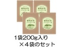 【送料無料】静岡抹茶パンケーキミックス粉【レシピ付き】4袋セット