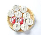 【送料無料】豆腐ギフト『加茂川』セット