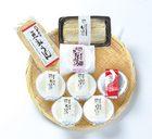 【送料無料】豆腐ギフト『高瀬川』セット