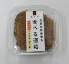 生姜の風味香る 食べる酒粕