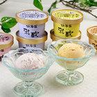 【送料無料】乳蔵アイスクリーム8個