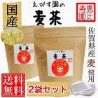 えびす園の麦茶 3g×30P ×2袋