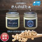 期間限定 豆乳発酵クリームバター アプリコット 梨